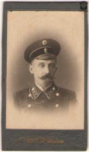 Дмитрий Романовский в мундире чиновника (1910-е годы)