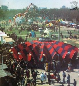Ярмарка ко Дню Города