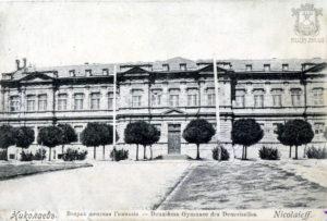 15 августа 1898 года состоялось открытие нового здания Второй женской гимназии, построенного по проекту городского архитектора Евгения Штуккенберга.