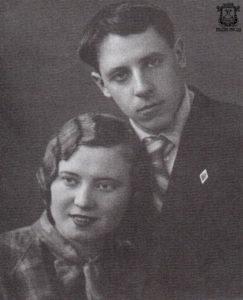 В день свадьбы. 1936 г.