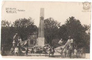 Памятник Героям Сиваша
