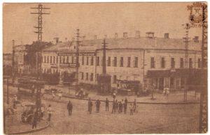 Ленинградская гостиница