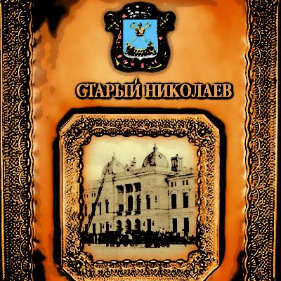 s-obloWka
